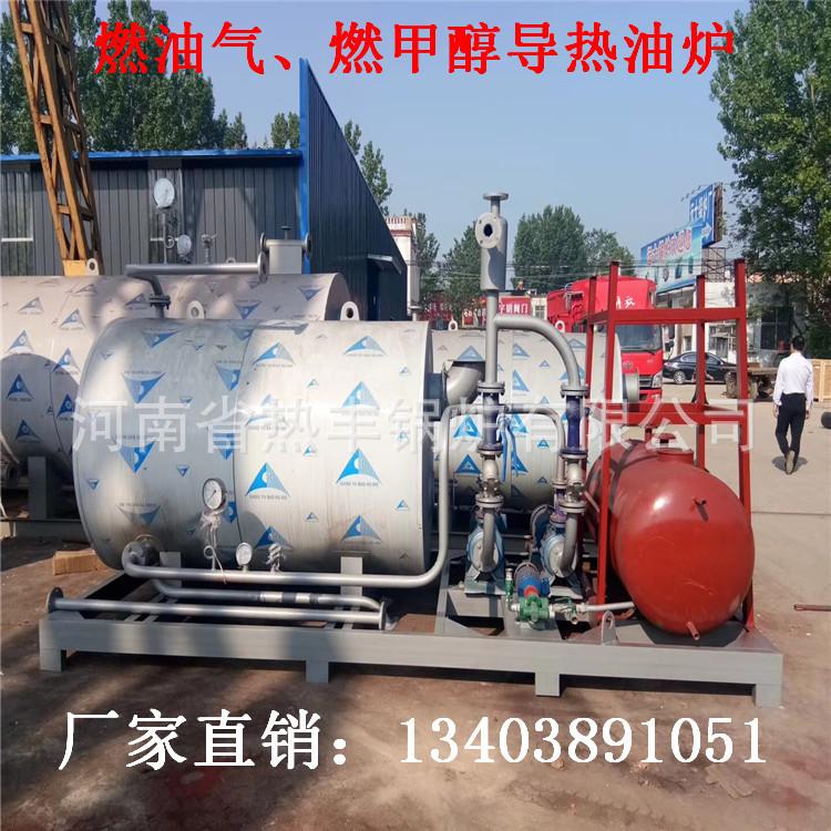 黑龙江家用燃气锅炉代理/0.05吨小型燃气供暖锅炉低价批发示例图9