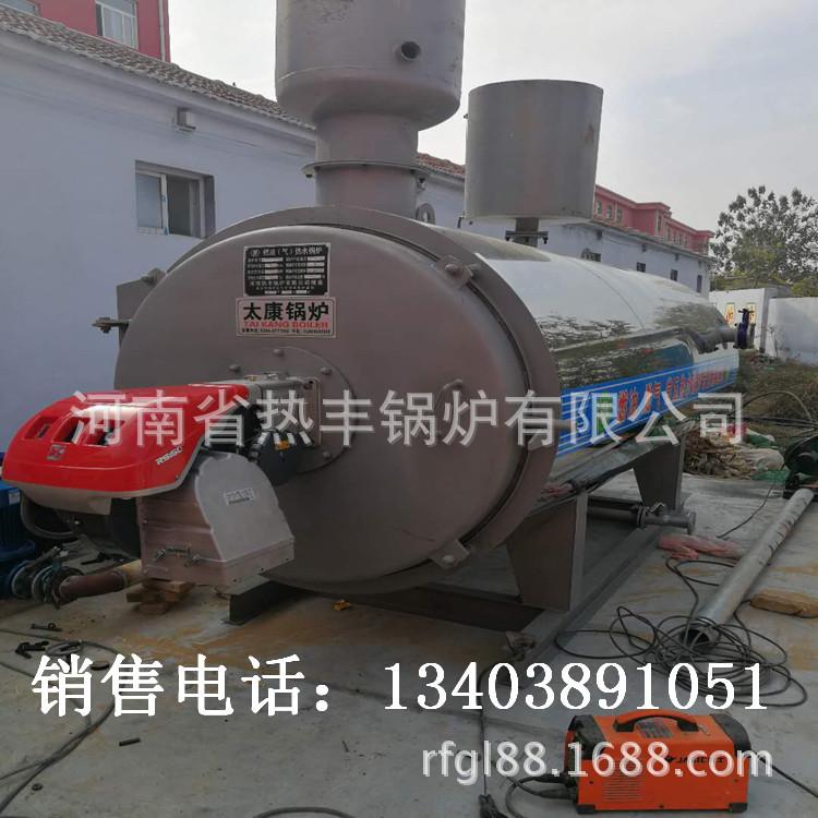 两吨燃气蒸汽锅炉 烧1方天然气能产多少蒸汽?示例图20