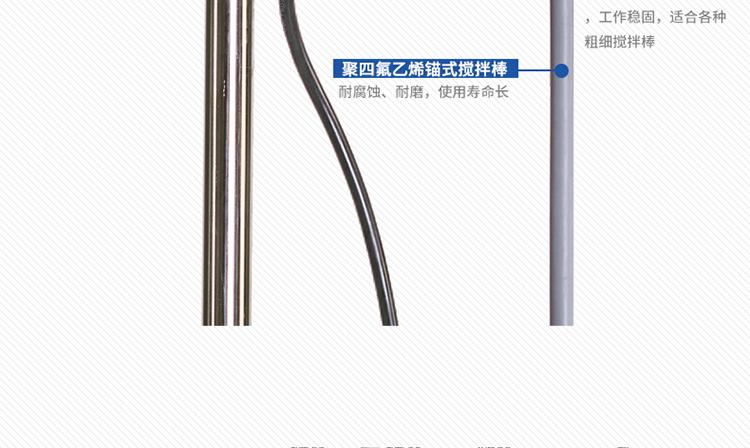 上海泓冠 S312-90W 恒速搅拌器 90W平板恒速搅拌器示例图9