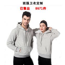 工厂直销保罗衫定制 夏季翻领保罗衫工作服定制 提供设计印LOGO示例图8