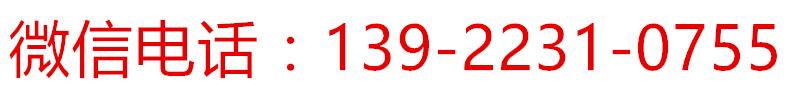 广州梵凯一线品牌折扣女装货源批发库存女装走份示例图1