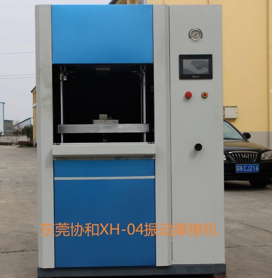 振动摩擦焊接机  PP尼龙加玻纤进气压力管焊接加工 振动摩擦机示例图6