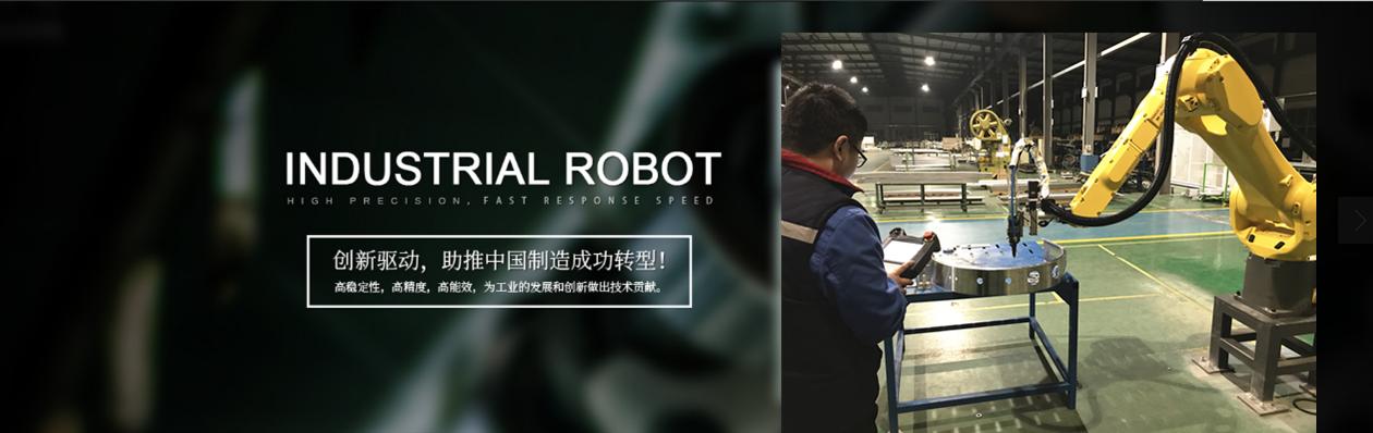 斯塔克三維激光切割機器人 金屬切割新方式 貨全價低示例圖1