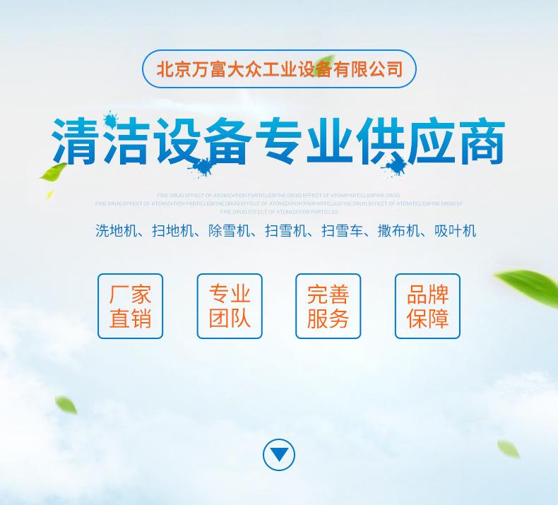 供应电动扬雪机 多功能扬雪机 小型扬雪机 黑龙江扬雪机 质优价廉示例图1