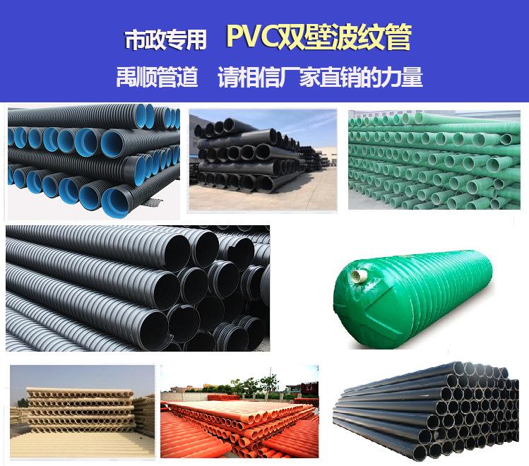 株洲pvc雙壁波紋管 pvc-u雙壁波紋管110 廠家直銷示例圖4