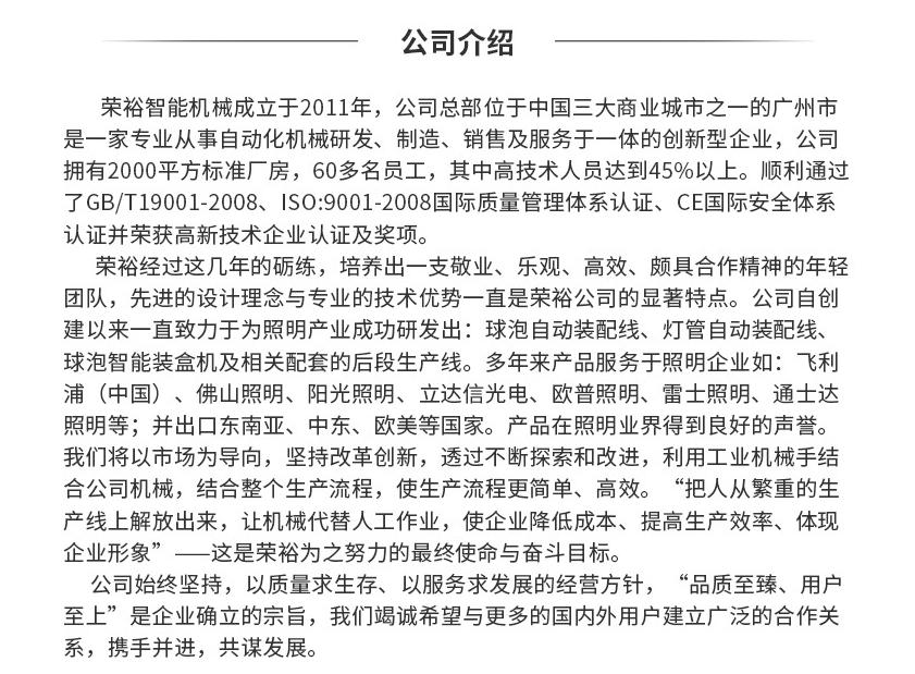 五金链条五金钉子装盒机 折盒机封口机自动包装机机械厂家广州荣裕示例图22