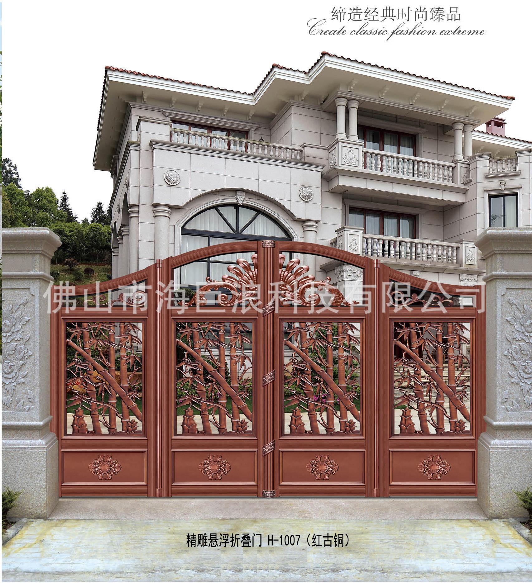 精雕懸浮折疊門H-1007(紅古銅).jpg