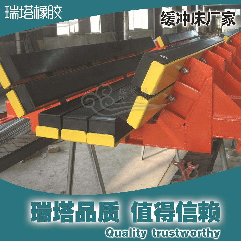 阻燃抗静电耐磨缓冲床  滚筒皮带机转载点减少冲击示例图6