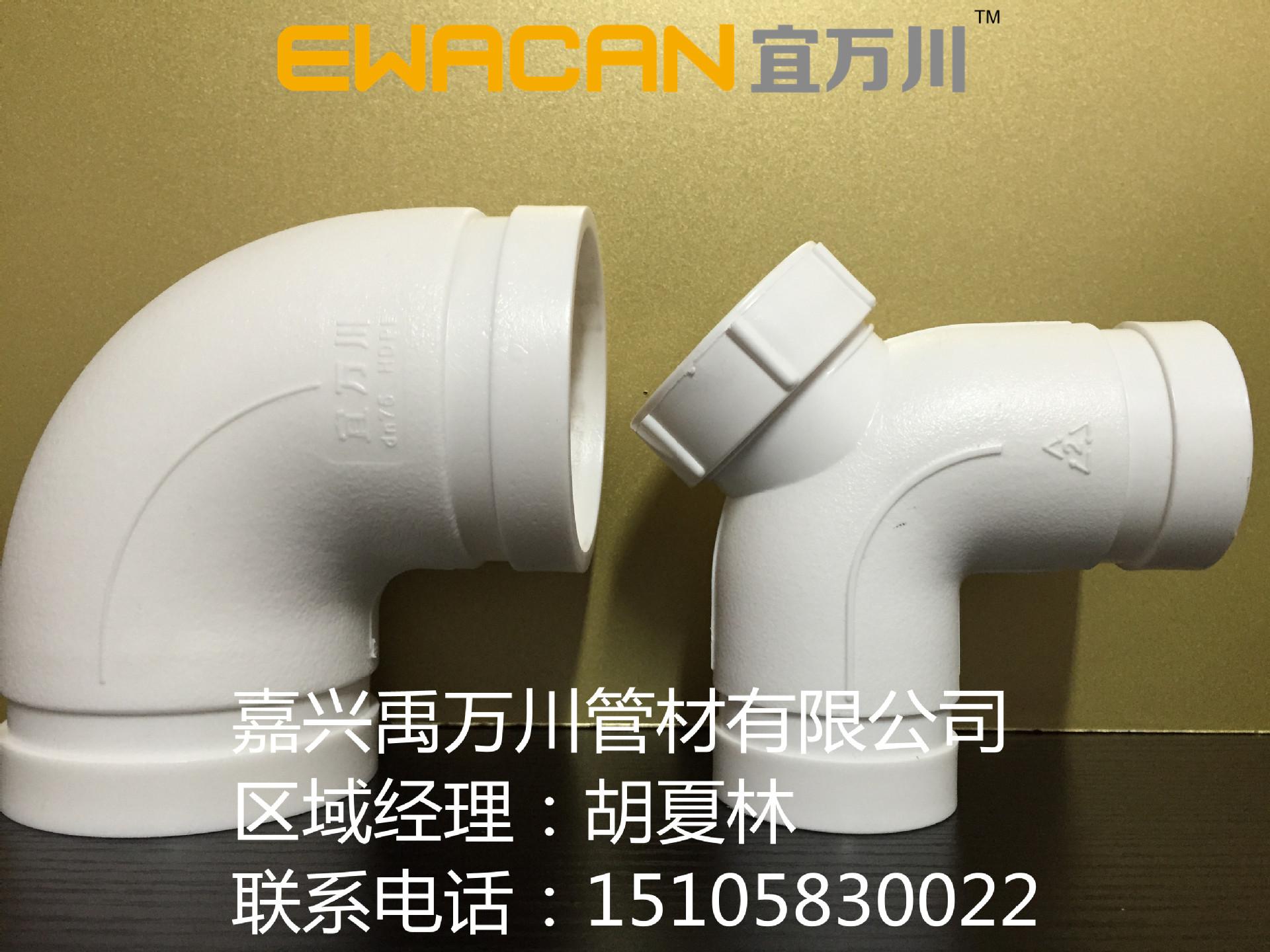 沟槽式HDPE超静音排水管,hdpe沟槽管,FRPP法兰承插静音排水管示例图7