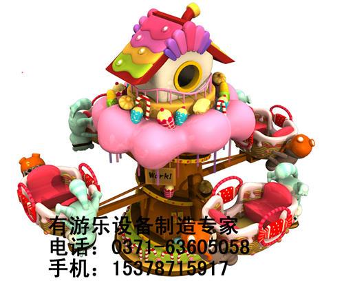 8臂旋转小蜜蜂儿童游乐设备 自控8臂旋转小蜜蜂大洋游乐厂家制造示例图58