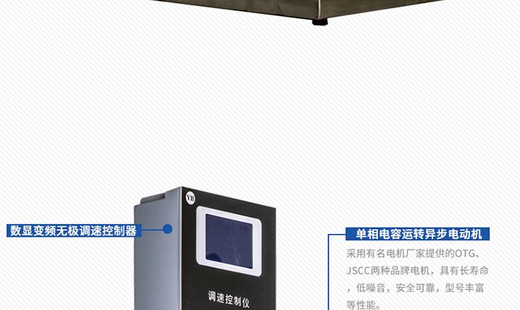 上海泓冠 S312-90W 恒速搅拌器 90W平板恒速搅拌器示例图6