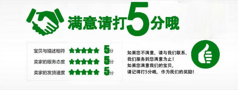 供应防锈水 快干防锈油 JF-AR38高效防锈水 防锈剂价格示例图13