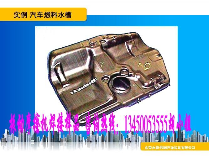 振动摩擦机  PP玻纤板墨盒气密焊接 高端汽动原件配件振动摩擦机示例图43