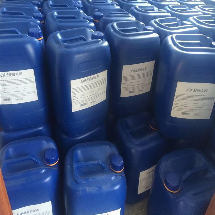 锅炉除垢清洗剂 管道中央空调 工业设备清洗水垢阻垢剂直销价格示例图6