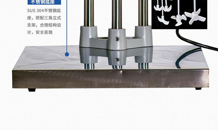 上海泓冠 S312-90W 恒速搅拌器 90W平板恒速搅拌器示例图11