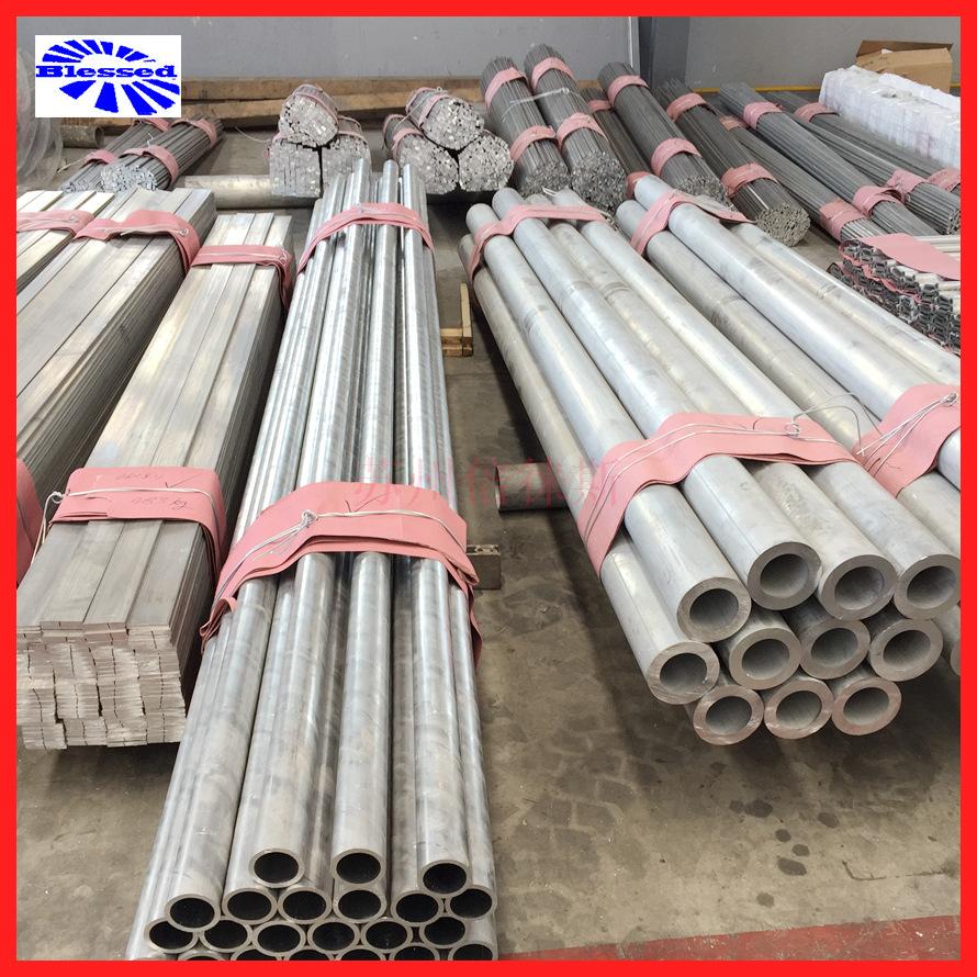 铝排 铝棒 铝管 IMG_8107