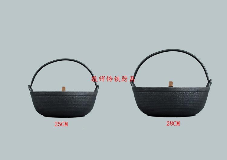 日式寿喜锅铸铁汤煲手工铸造炖锅汤锅炖煲老式日本锅鑄鐵鍋定做示例图1