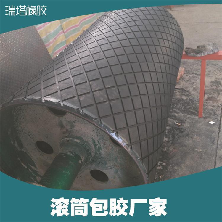 滚筒包胶专用冷硫化胶板厂家 冷粘菱形胶板厚度参数示例图13