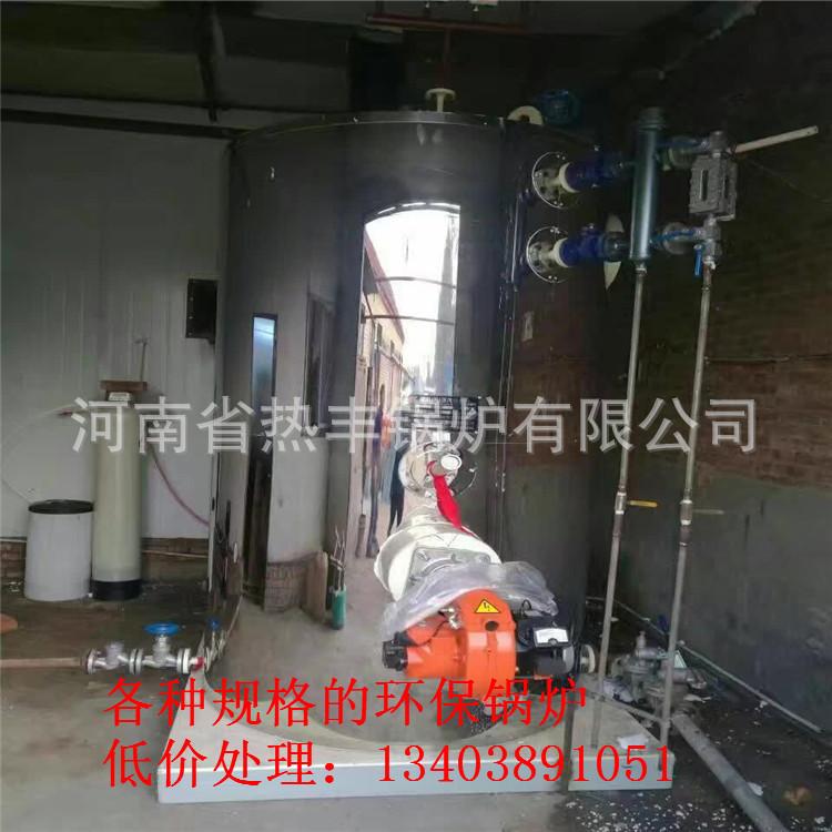 低价销售 二手1吨生物质或燃气蒸汽锅炉 节能环保示例图6