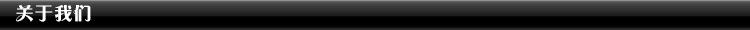 珠三角稳定供应优质厂家石榴砂Garnet示例图8