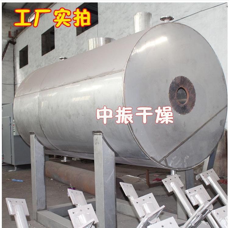 新款真空耙式干燥机 搅拌低温真空干燥设备 间硝基甲苯专用干燥机示例图14