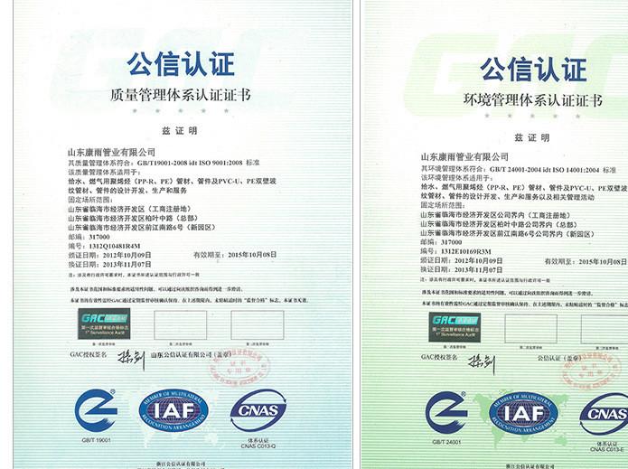 全新料pe給水管hdpe管材價格表315pe水管廠家PE穿線管pe灌溉管示例圖28