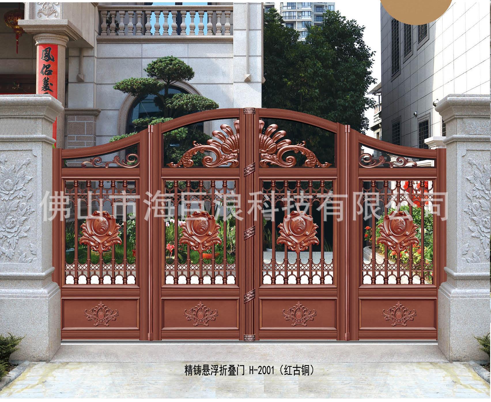 精鑄懸浮折疊門 H-2001(紅古銅).jpg