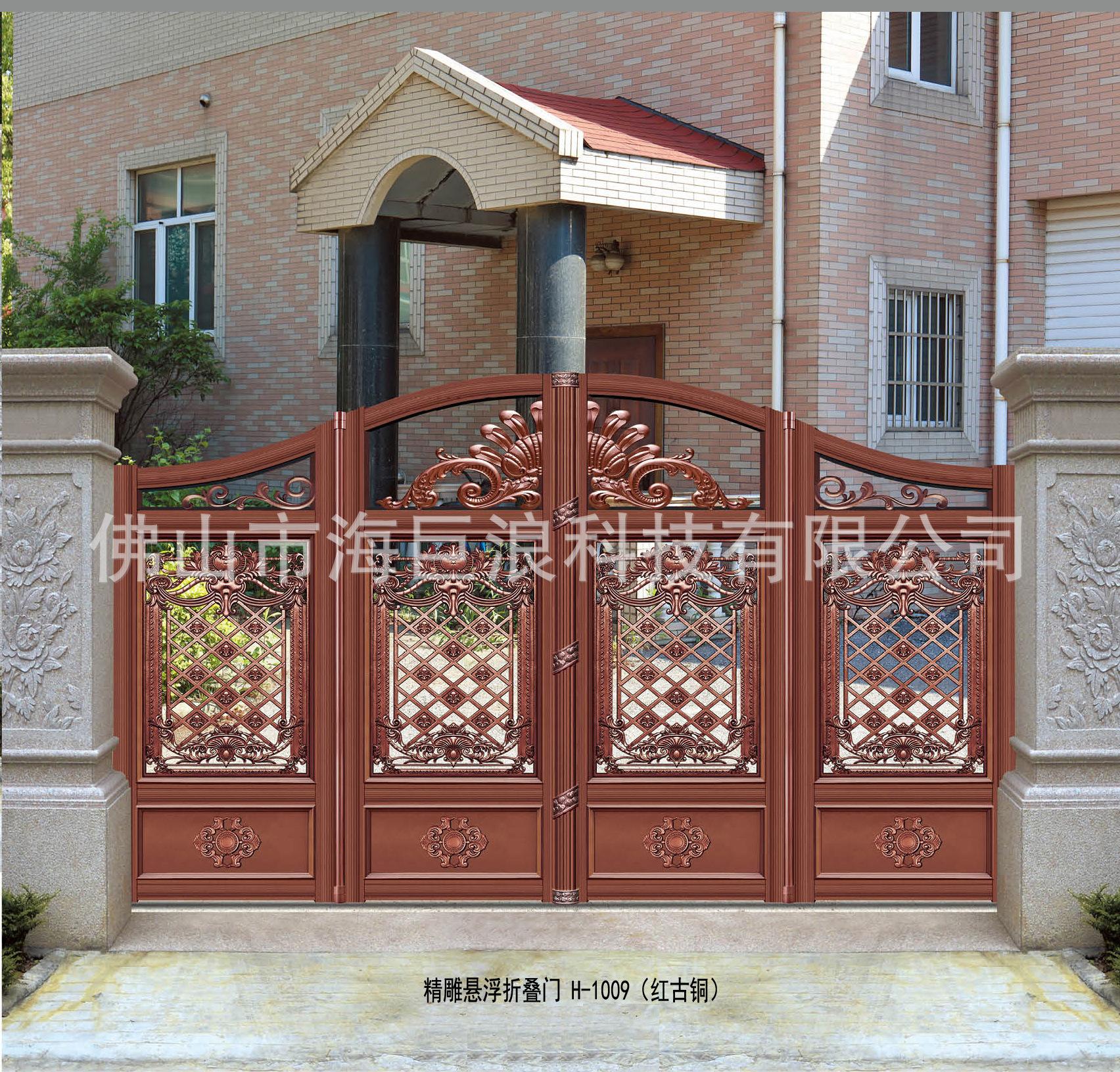 精雕懸浮折疊門H-1009(紅古銅).jpg