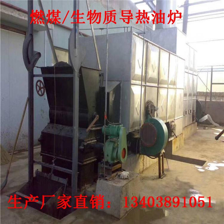 三台燃气蒸汽锅炉成本多少钱/3台4吨的燃气锅炉价格示例图6