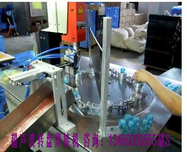 PP料超声波机系列 无纺尼龙布防气密焊接 自动追频超声波焊接机示例图25