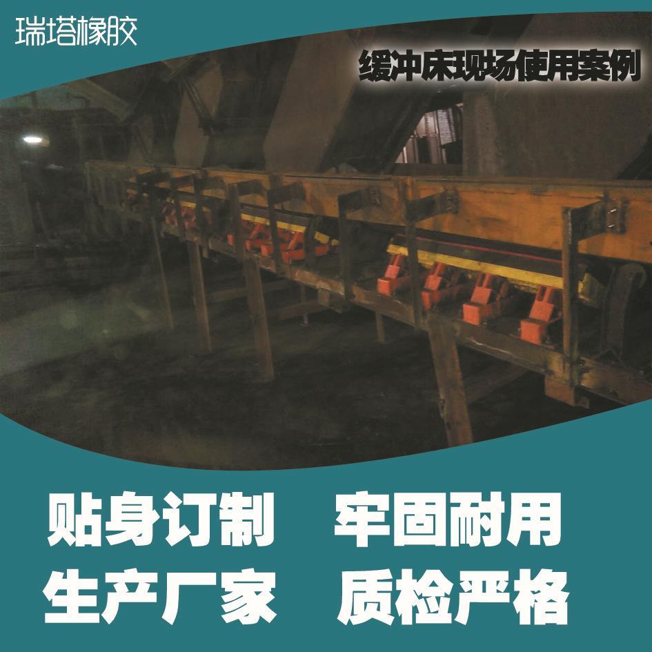 优质大唐电厂缓冲床配套缓冲条   缓冲床专用缓冲条 阻燃缓冲条示例图10