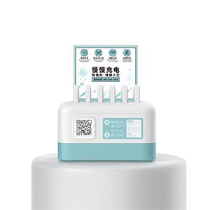 慢慢充共享充电宝 代理加盟OEM 6口电源机柜示例图1