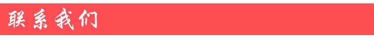 山东厂家覆膜辊涂 亮光 防涂鸦 UV多用途光油 耐磨、耐刮、耐黄变示例图10