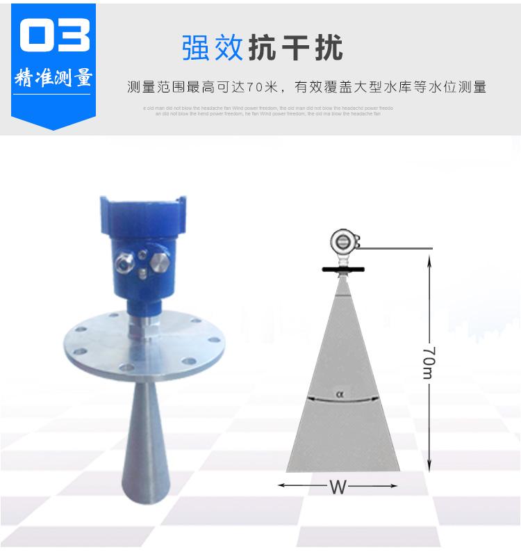 雷达液位计厂家价格型号 智能雷达液位计 DN25 DN50 4-20mA hart协议 RS485 吉创示例图6