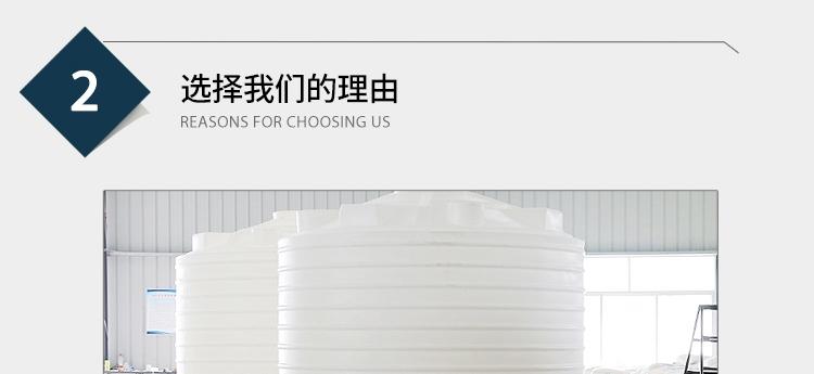 航升全新加厚牛筋料多功能塑料水塔 江西10吨塑料水箱示例图6