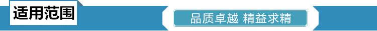 强鹏机械直销汽油喷雾机 果园桔园打药喷雾机 树木消毒喷雾机 手推打药机示例图2