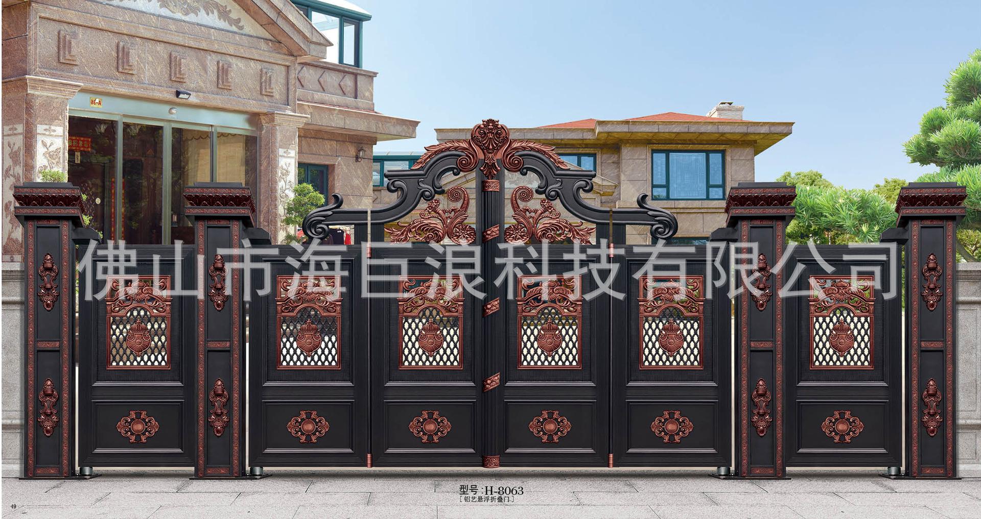鋁藝懸浮折疊門H-8063.jpg