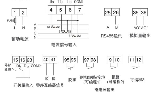 断相保护电动机保护器 安科瑞ARD2-5 马达保护器 启停过载超时低压示例图27