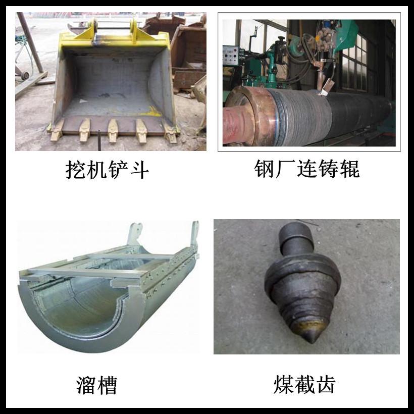 高硬度耐磨焊丝