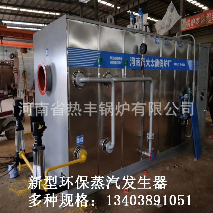 两吨燃气蒸汽锅炉 烧1方天然气能产多少蒸汽?示例图12