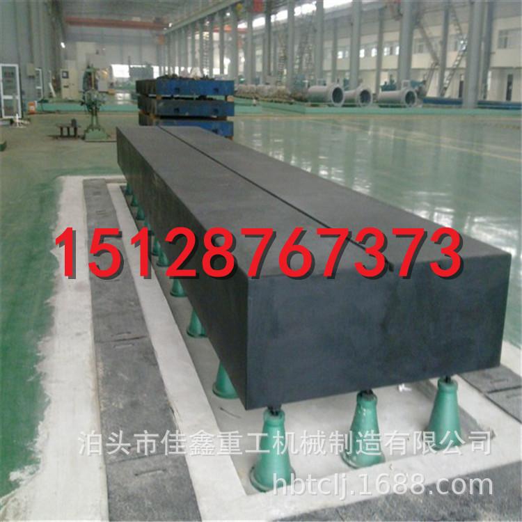 花岗石检验平台 佳鑫1米2米花岗岩检测平板 精密测量工作台示例图3