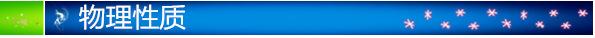 辽化/华鲁恒升/海力己二酸99.5山东总代 济南仓库现货供应 随时可发货  辽化己二酸 华鲁恒己二酸示例图1