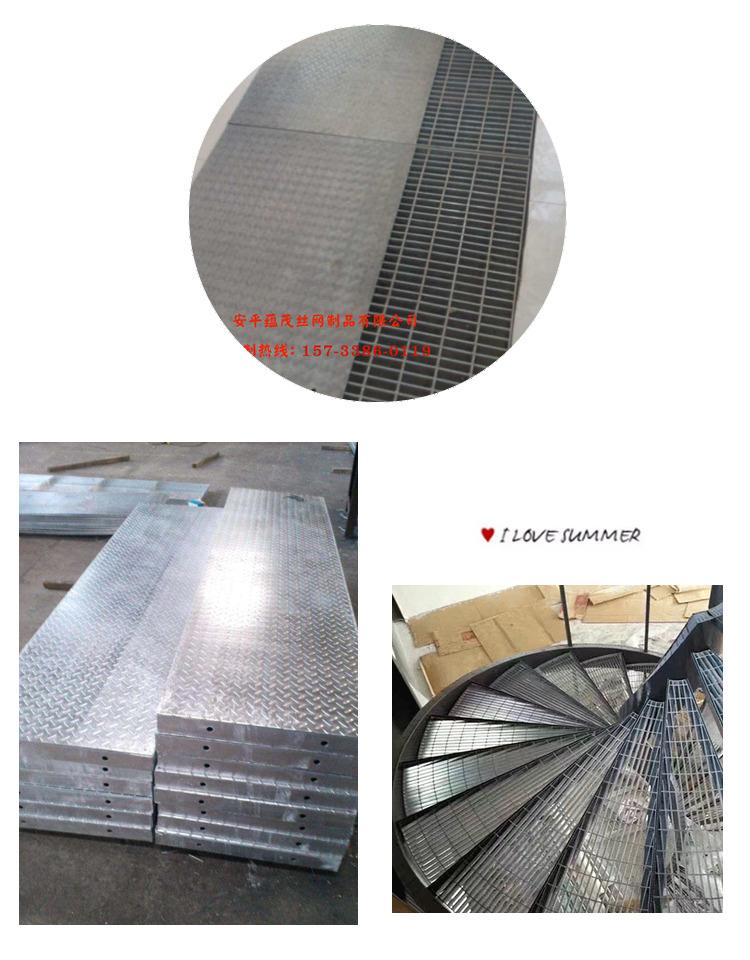 蕴茂热镀锌钢格板 沟盖板厂家 沟盖板生产厂家 热镀锌沟盖板 不锈钢沟盖板示例图26