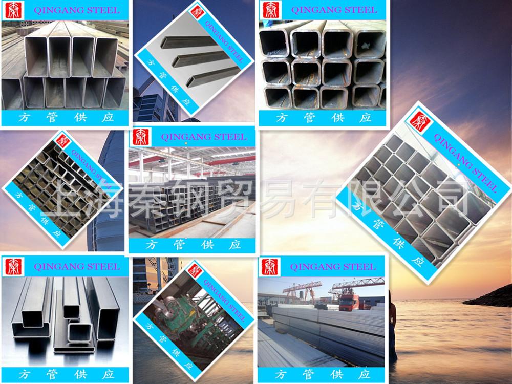 现货销售上海无缝方管、四方钢、合金方矩管低价零售示例图9