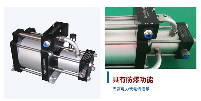 厂家销售工业气体增压泵 耐用保压好 小型气驱气体增压泵来电咨询示例图7