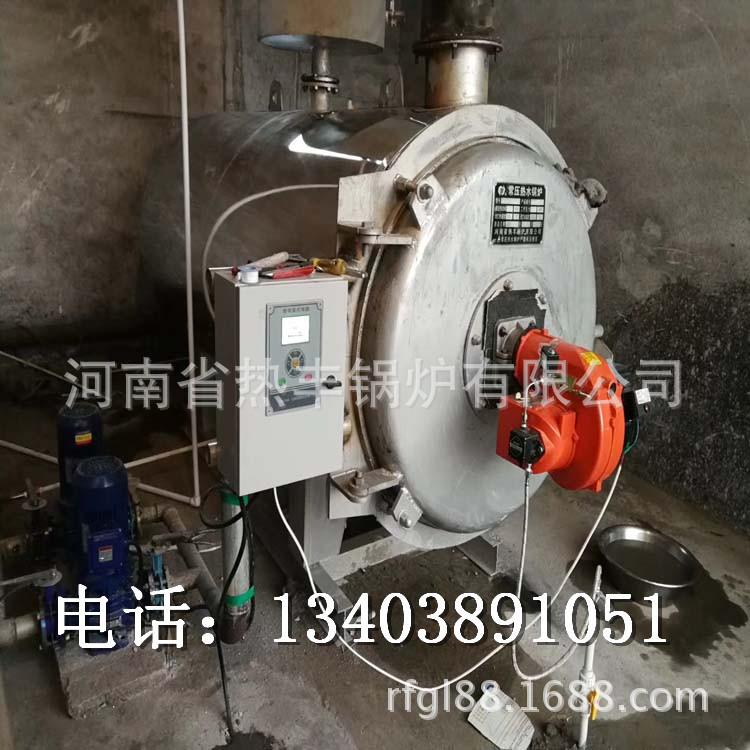 2吨1.4MW燃气热水锅炉,2吨1.4MW燃气热水锅炉报价示例图4