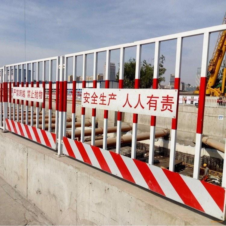 德兰定型化基坑护栏现货批发 DL604基坑护栏 定制工地基坑围挡示例图12