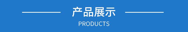 上海中成泵业单螺杆泵 G型污泥螺杆泵 厂家直销 现货直供 型号齐全示例图4