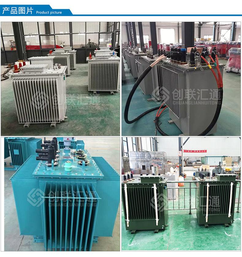 S11-200kva地埋式变压器 厂家直销地埋变压器 景观式地埋变压器-创联汇通示例图5