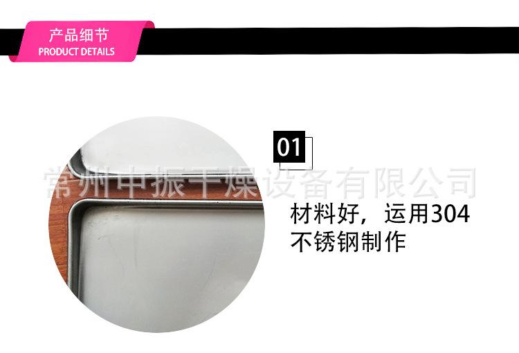 304不锈钢烘盘烘箱烘盘烤箱烘盘不锈钢烘盘厂家直销手工网盘示例图9